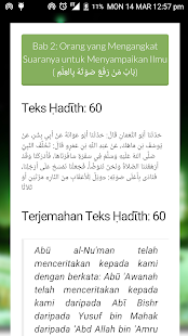 DigitalHadith - Kitab Ilmu - screenshot