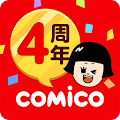 Download comico/人気オリジナル漫画が毎日更新 APK for Android Kitkat