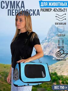 Рюкзак, серии Like Goods, LG-13160-1