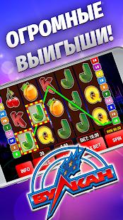 Game Игровые автоматы - слоты удачи APK for Windows Phone