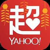 Yahoo奇摩超級商城 -行動購物推薦,好康商品天天優惠 APK baixar