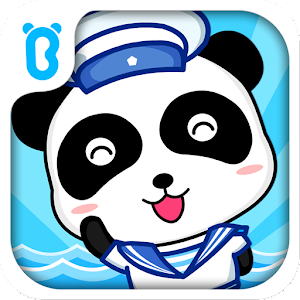 Baby Panda Occupations