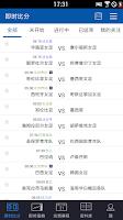 Screenshot of 7M Scores