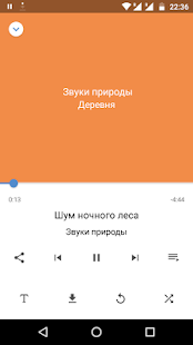 App Музыка ВКонтакте ВК APK for Windows Phone