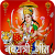 Navaratri Songs file APK for Gaming PC/PS3/PS4 Smart TV