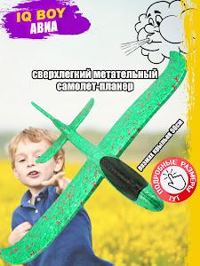 """Набор серии """"Летние забавы"""", D0002/10011/зеленый"""