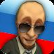Kremlin President Putin Talk