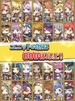 Screenshot of ゆるドラシル-本格派RPG-◆かわいいキャラで王道RPG!◆