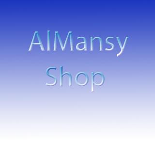 ALMANSYSHOP6 - screenshot