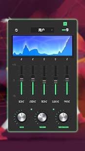 Equalizer Pro & Bass Booster for pc