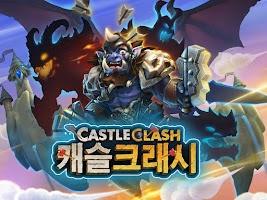 Screenshot of 캐슬 크래시 : Castle Clash