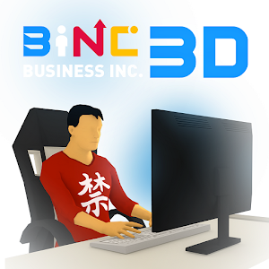 Business Inc. 3D: Realistic Startup Simulator Game For PC (Windows & MAC)