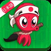 Learn Japanese with Tako  Hiragana Katakana Kanji on PC / Windows 7.8.10 & MAC