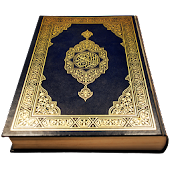 Quran full free Arabic-English for Lollipop - Android 5.0