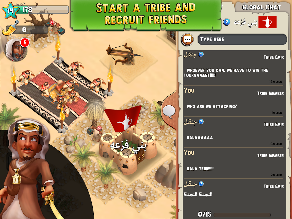 Tribal Rivals Screenshot 8