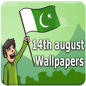 importance of 14 august