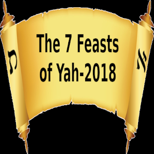 The 7 Feasts of Yah For PC