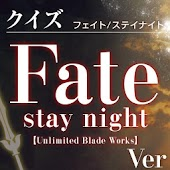 キンアニ「Fate/stay night UBW ver」