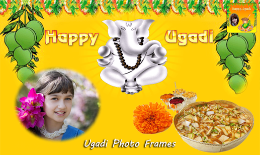 Ugadi Photo Frames - screenshot