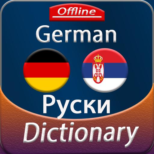 Android aplikacija German to Serbian offline Dictionary na Android Srbija