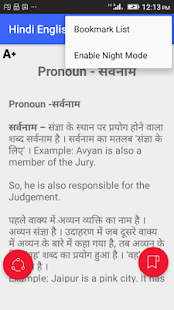 Download Hindi English Translation APK for Android Kitkat