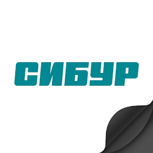 Download Библиотека Сибур For PC Windows and Mac
