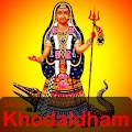 Khodaldham Ringtones APK for Bluestacks
