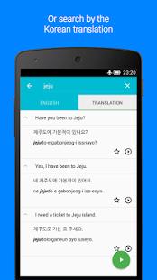 Learn Korean Like a Native- screenshot thumbnail
