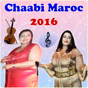 Chaabi 2016 MP3