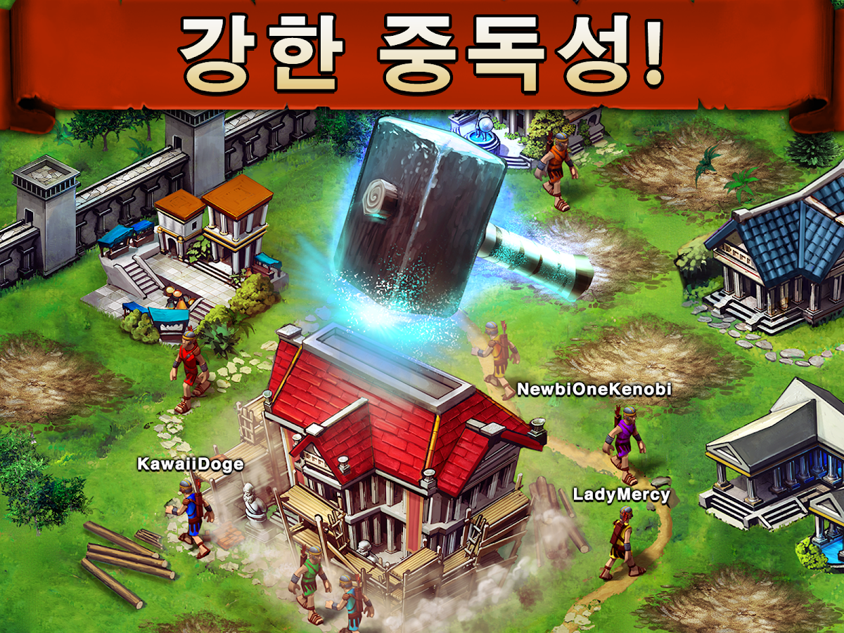 게임 오브 워 (Game of War) Screenshot 6