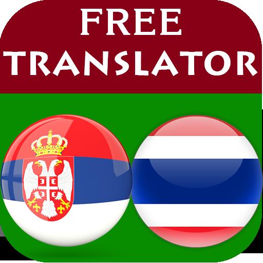 Android aplikacija Serbian Thai Translator na Android Srbija