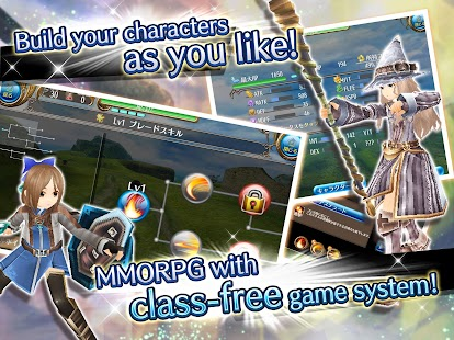 Game RPG Toram Online APK for Kindle