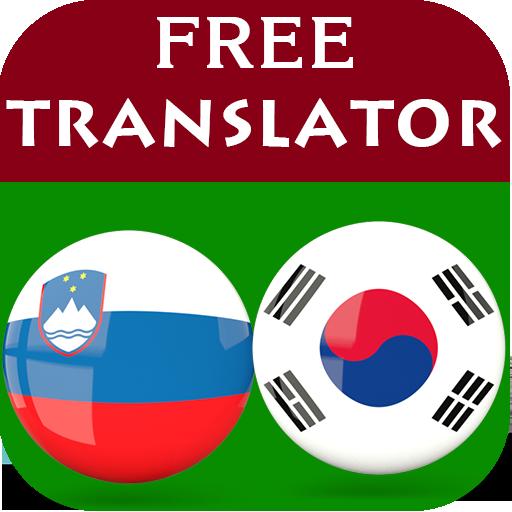 Android aplikacija Slovenian Korean Translator na Android Srbija