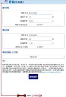 Screenshot of mReferral Mortgage Calculator