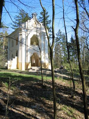 Вильнюсская Кальвария (Крестный путь)