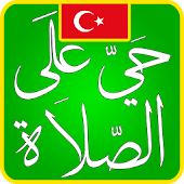 Turkey Prayer Times APK for Nokia