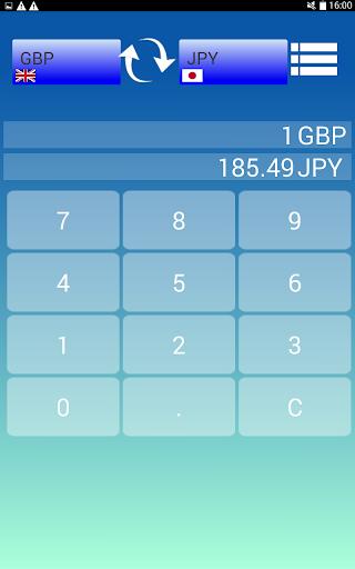 Currency Converter Premium - screenshot