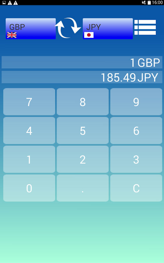 Currency Converter Premium Screenshot 9