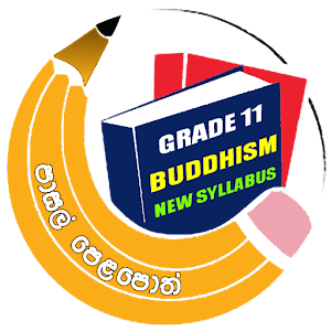 Download Buddhism Grade 11 For PC Windows and Mac