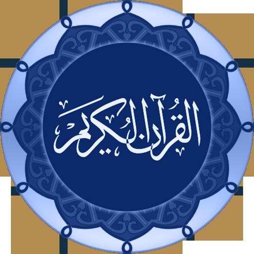 Android aplikacija Quran - Bosanski na Android Srbija