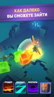 Nonstop Knight Screenshot