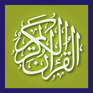 Download Qur-aan-E-Kareem For PC Windows and Mac
