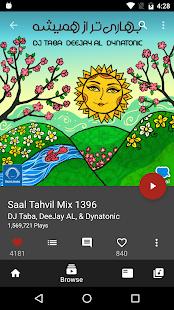 App Radio Javan APK for Windows Phone