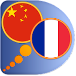 French Chinese Simplified dict APK Image