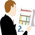 Free Download Медицинские анализы APK for Samsung