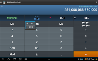 Screenshot of Smart Calculator