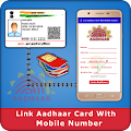 App Free Aadhar Card Link with Mobile Number Online APK for Windows Phone