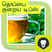 Weight Loss Tips in Tamil Reduce Belly Fat APK for Bluestacks