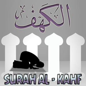 al kahf mp3