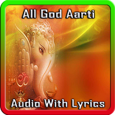 All God Aarti